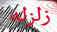 زلزله3/1 ریشتری شهر سی سخت در کهگیلویه وبویراحمد را لرزاند