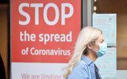 همه گیری بیماری کووید ۱۹ تا یک سال دیگر به پایان خواهد رسید؟