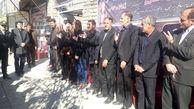 حضور استاندار در مراسم ختم جانباختگان کرمانشاهی سانحه سقوط هواپیمای اوکراینی +تصاویر