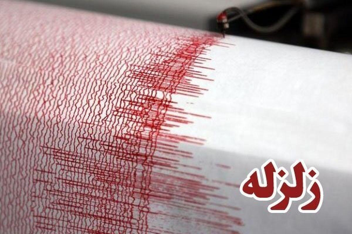 صالح آباد لرزید