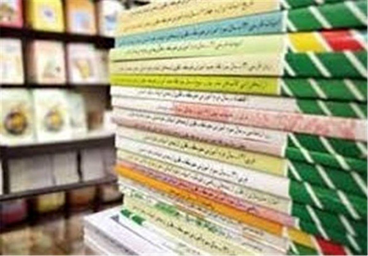آغاز توزیع کتب درسی در کرمانشاه