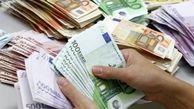قیمت خرید دلار در بانکها امروز ۹۸/۰۳/۲۹