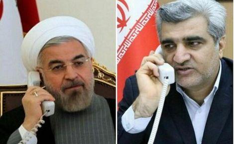 تماس تلفنی روحانی با استاندار گیلان