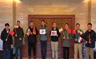 پیام مردم چین به مردم ایران برای مبارزه با کرونا