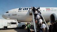 آغاز پروازهای حج فرودگاه امام خمینی(ره)+برنامه پروازهای امروز