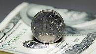 قیمت خرید دلار در بانکها امروز ۹۷/۱۱/۲۳