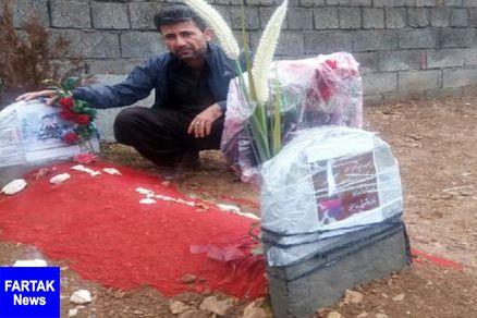 پدری در سردشت دیه فرزندش را برای ساخت مرکز درمانی اهدا کرد