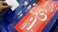 ۱۰ هزار نفر در کرمانشاه اجرای انتخابات را بر عهده دارند