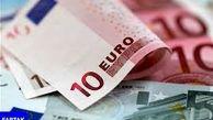 قیمت روز ارزهای دولتی ۹۷/۰۹/۱۸