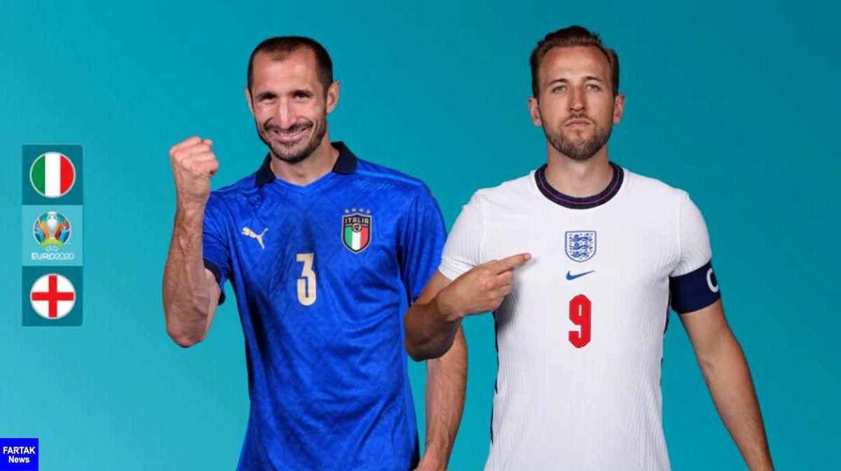 اعلام ترکیب تیمهای ملی فوتبال انگلیس و ایتالیا در فینال