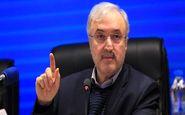 وزیر بهداشت: فلان وزارتخانه باورش شده که فلان لیگ را باید راه بیندازیم