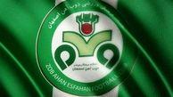 2 درخواست ذوب آهن از سازمان لیگ؛ تغییر محل بازی ها از استانهای پرخطر و برگزاری همزمان مسابقات