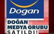 بزرگترین گروه رسانه ای ترکیه فروخته شد