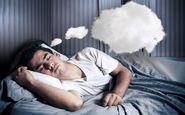خواب های ما چه حقایقی را درباره وضعیت روحی و جسمی ما آشکار می کنند؟