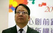 چین دبیرکل کمیته امنیت ملی هنگکنگ را تعیین کرد