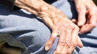 عوامل موثر بر لرزش دست