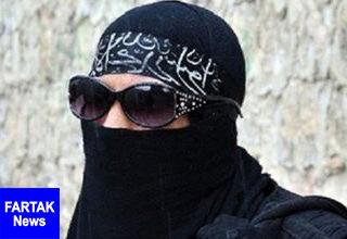 مادر داعش دستگیر شد