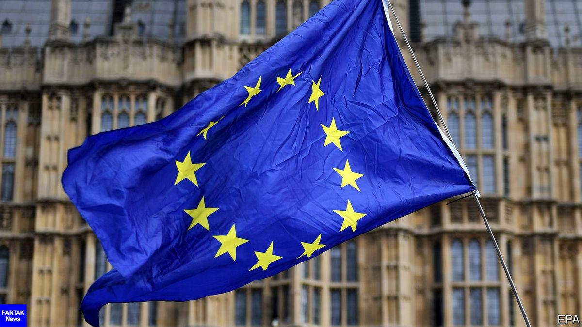 هشدار اتحادیه اروپا به صربستان نسبت به انتقال سفارت به قدس