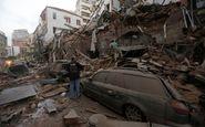 تعداد مفقودشدگان انفجار بیروت را اعلام شد