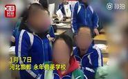 تنبیه دانش آموزان، معلم چینی را به دردسر بزرگی انداخت! +فیلم