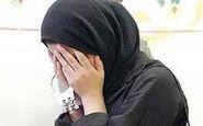 زن جوان ۲ شوهره دستگیر شد