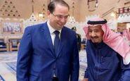کمک مالی ۸۳۰ میلیون دلاری عربستان به تونس