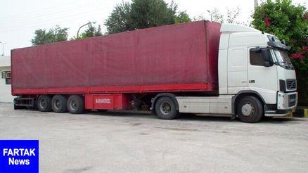 کامیونهای ۱۰ میلیاردی قاچاق توقیف شدند
