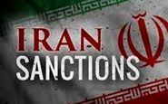 بررسی تسهیل تحریم های ایران؛جدیدترین اظهارنظر آمریکا