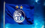 پیروزی استقلال مقابل نفت مسجد سلیمان در بازی دوستانه