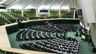 طرح حقوق و دستمزد مدیران و مقامات کشور در دستور مجلس