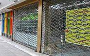 ستاد ملی کرونا همچنان مخالف بازگشایی صنوف پرخطر
