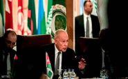 ابوالغیط: اتحادیه عرب در اختیار لبنان است و برای ارائه انواع حمایتها آماده هستیم