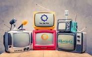 جدول زمان بندی مدرسه تلویزیونی چهارشنبه ۱۲ آذر