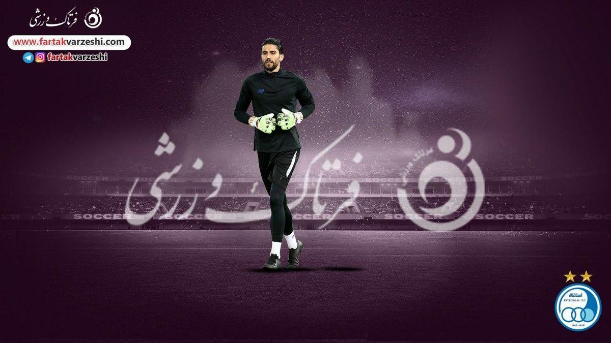 باتلاق غرور/ حسینی استقلال را به مسلخ برد