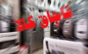 قاچاقچیان لوازم خانگی در همدان ۳ میلیارد ریال جریمه شدند
