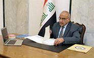 عبدالمهدی محتوای نامه درخواست مذاکره آمریکا را فاش کرد