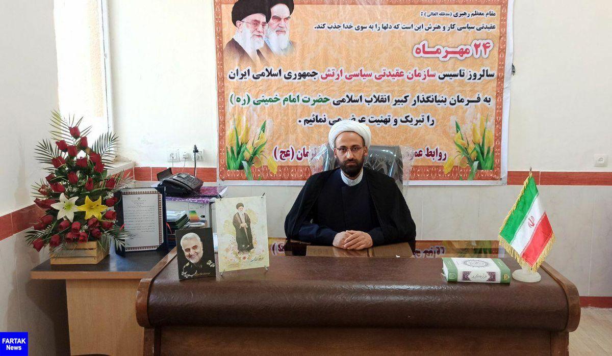 حضور ۲۰ هزار حافظ قرآن در ارتش نشانگر تربیت نیروهای انقلابی است