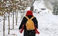 به جهت برودت هوا؛ فعالیت مدارس برخی مناطق آذربایجان شرقی فردا با تاخیر آغاز می شود
