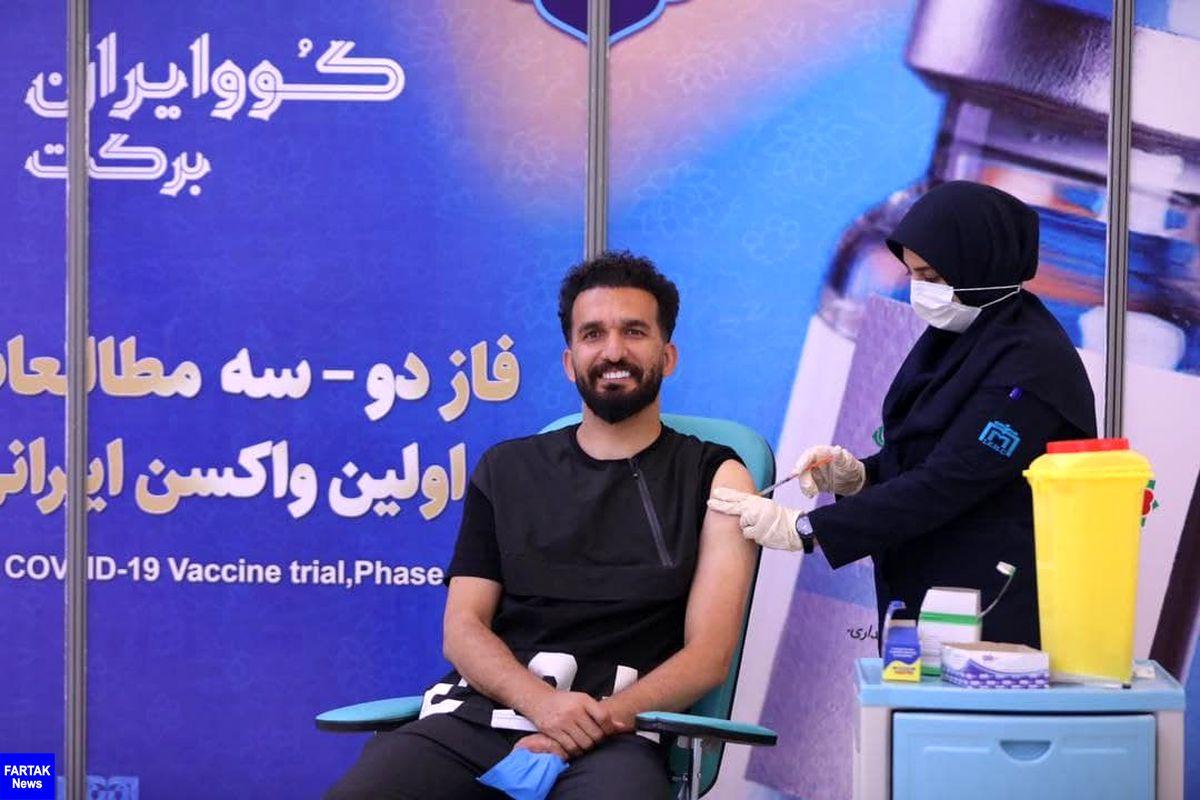 کاپیتان سابق پرسپولیس واکسن ایرانی زد