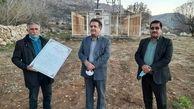 تقدیر اهالی روستای کوشک شهرستان بویراحمد از مخابرات کهگیلویه و بویراحمد