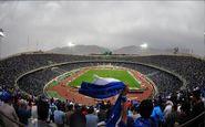 بیانیه کانون هواداران استقلال درباره محرومیت از میزبانی در لیگ قهرمانان آسیا