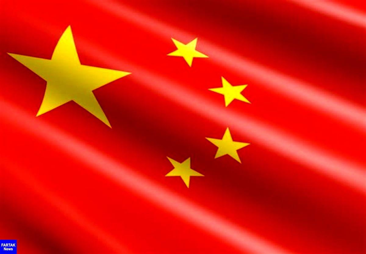 واکنش چین به ادعای آمریکا: ما به حفظ برجام متعهدیم