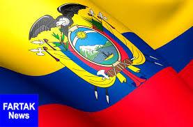 اکوادور از اتحادیه کشورهای آمریکای جنوبی خارج میشود