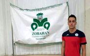 رسمی؛ پدیده 18ساله فوتبال ایران به استقلال پیوست؛ مجید حسینی دیگر در راه است