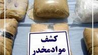 دستگیری قاچاقچی با 112 کیلوگرم مواد مخدر