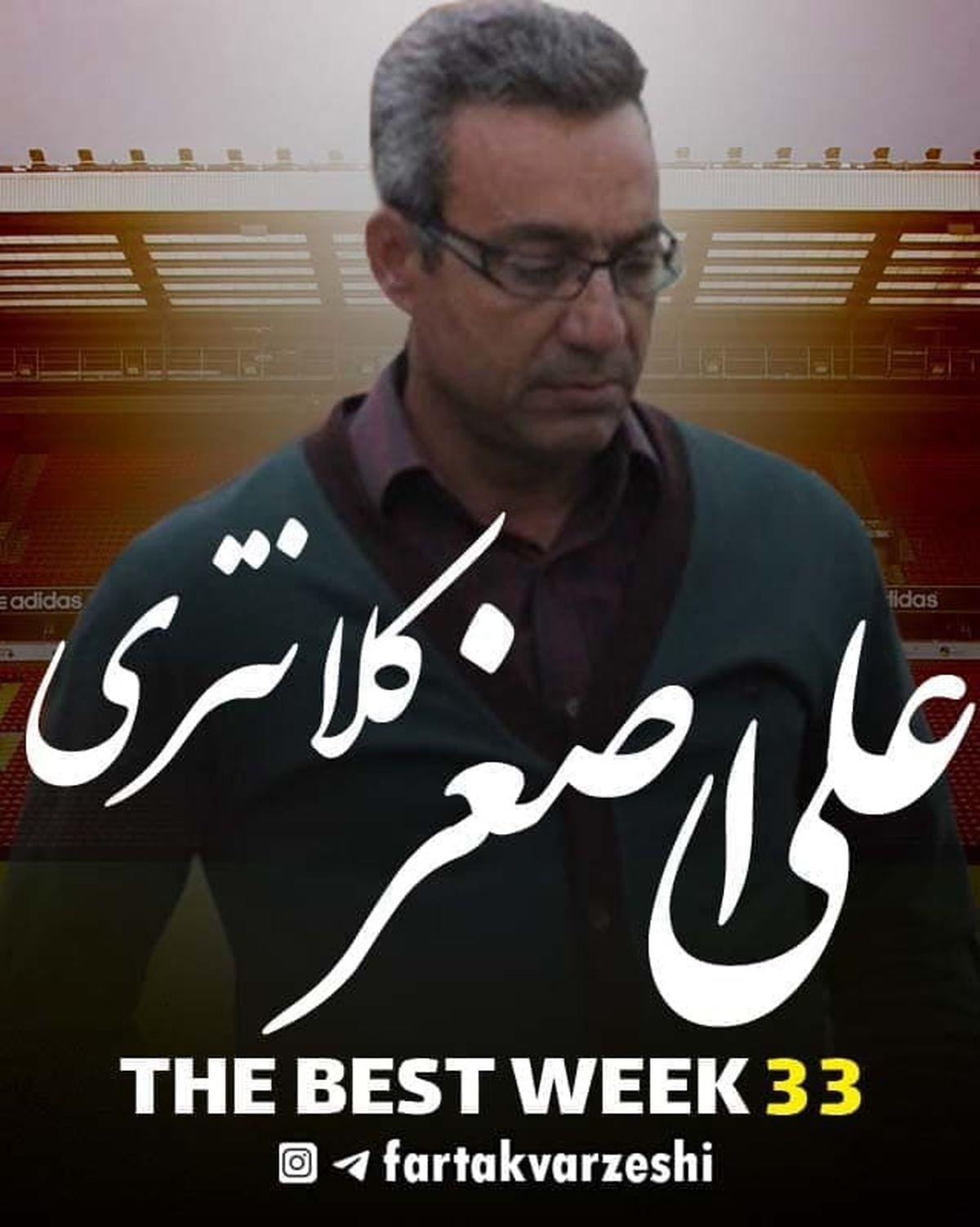 بهترین مربی هفته سی و سوم لیگ دسته یک مشخص شد+پوستر