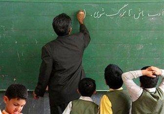 چرا حقوق معلمان منظم پرداخت نمی شود
