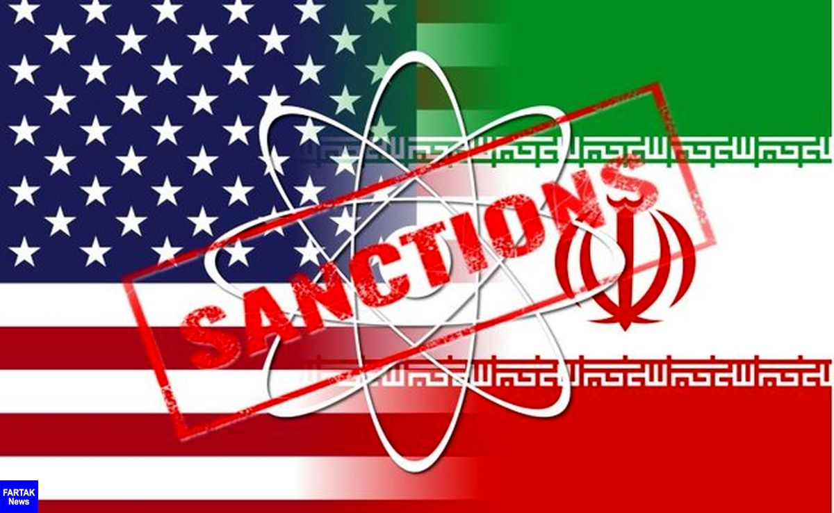 گسترش دامنه تحریمهای آمریکا علیه ایران