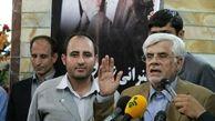 کوردستان و لزوم سهامداری جریان گذار به دولت دموکراتیک توسعه گرا در ایران