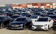 شرایط واردات خودرو فراهم نیست